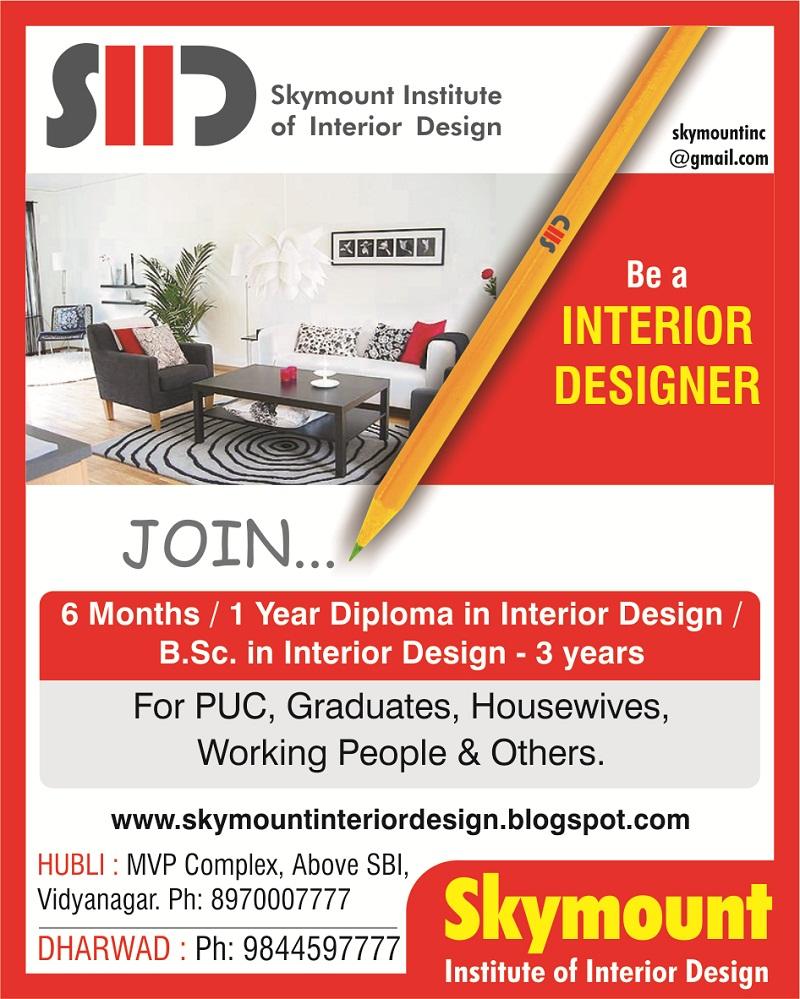 Sky mount distance education in hubli interior design in - Interior design courses distance learning ...
