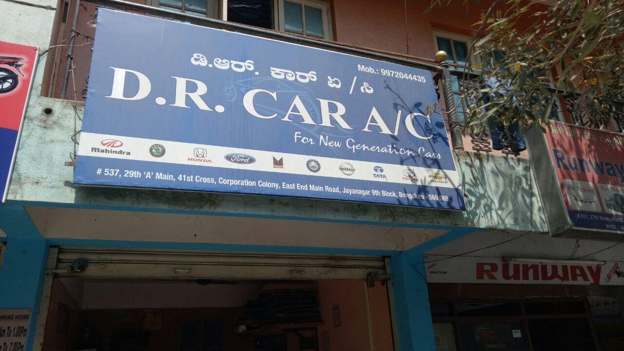 Fish aquarium jayanagar - D R Car A C
